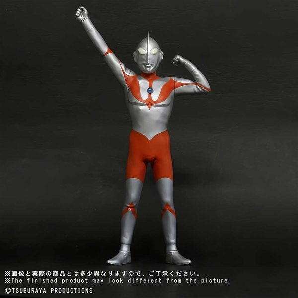 X-Plus Large Monster Series Ultraman A-Type Appearance Pose Standard Version