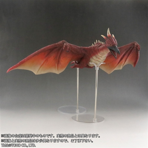 X-Plus 30cm Series Fire Rodan 1993 RIC Exclusive Special Order