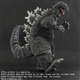 X-Plus 30cm Series FSL Godzilla 1962 Walking Pose Standard Version