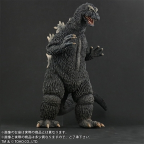 X-Plus 30cm Series Favorite Sculptors Line Godzilla 1964 RIC Exclusive Special Order - Ships from Japan