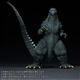 X-Plus 30cm Series Sakai Godzilla 2002 RIC Exclusive Special Order - Ships from Japan