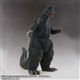 X-Plus 30cm Series Godzilla 1967 RIC Exclusive Special Order - Ships from Japan