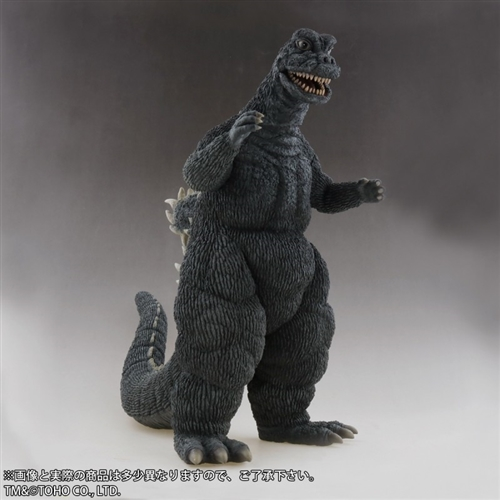X-Plus 30cm Series Godzilla 1967 RIC Exclusive