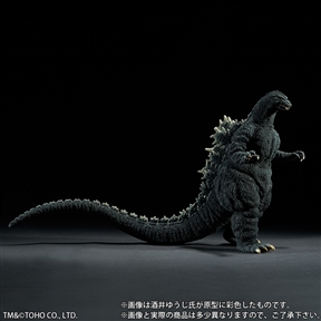 X-Plus 30cm Series Yuji Sakai Godzilla 1989 Closed Mouth RIC Exclusive Special Order - Ships from Japan