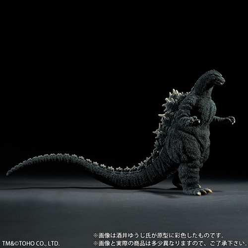X-Plus 30cm Series Yuji Sakai Godzilla 1989 Closed Mouth RIC Exclusive
